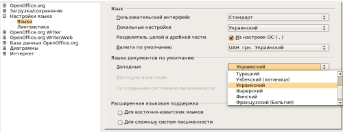 Русский словарь для texmaker скачать