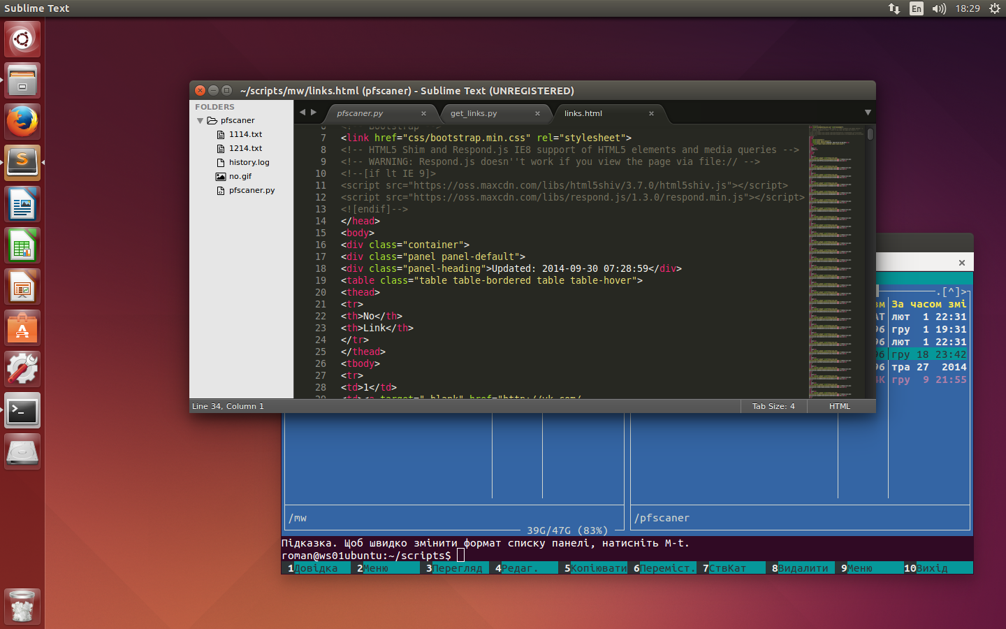 Sublime Text в Ubuntu